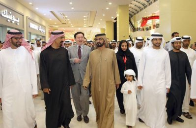 Sheikh Mohammed unveils Dragon Mart expansion