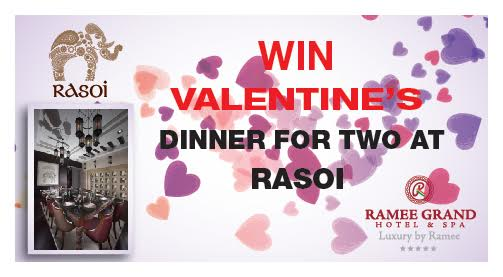Valentine's Day Special: Win fabulous prizes