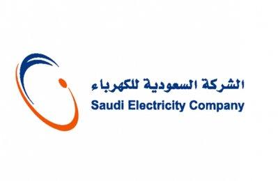 Electricity Company: Electricity Company Uae