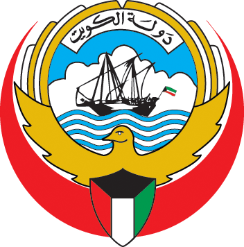 kuwait ministry of health