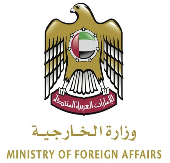 Qatar qatari asian hostages freed in iraq - Department of foreign affairs offices ...
