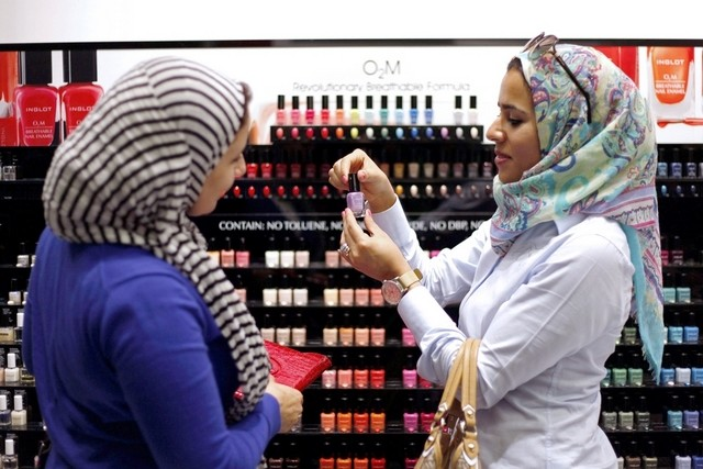 OMG: Halal Makeup: Muslim beauty without the beast