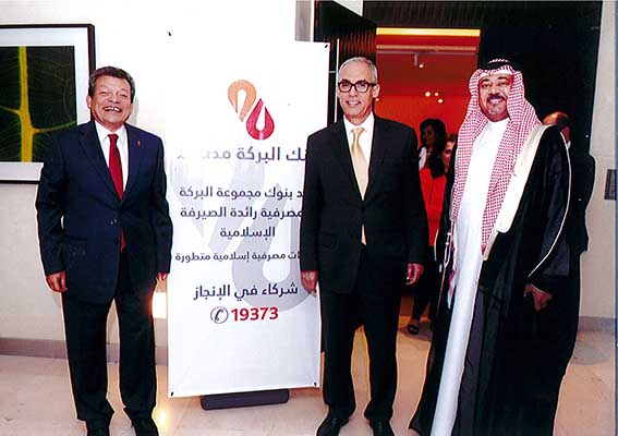 Al Baraka supports Bahrain initiatives
