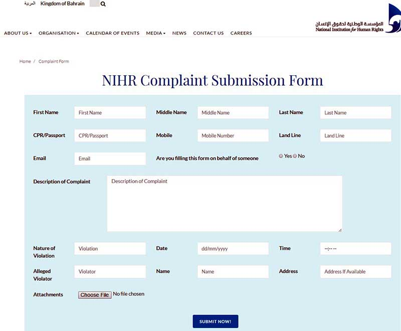 Grievances can be registered online
