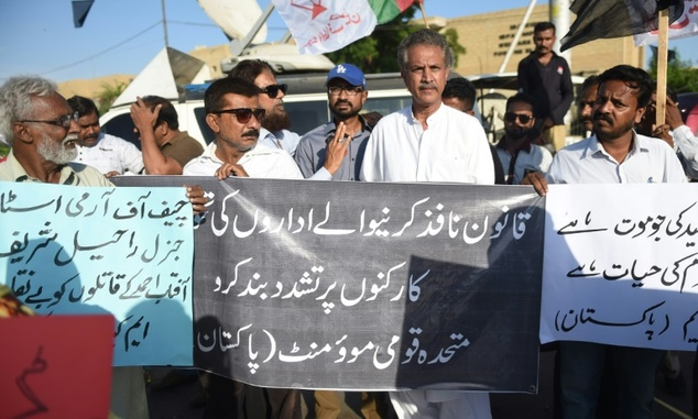 Pakistan probes into custodial death