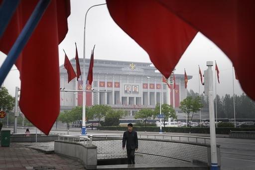 North Korea congress starts; foreign media kept out so far
