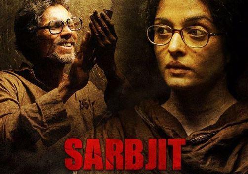 Sarbjit, Review:  More trauma than drama