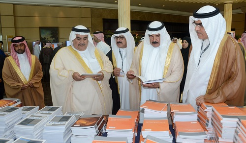 Minister of Foreign Affairs opens 2nd Gulf Strategic Conference
