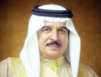 His Majesty King Hamad orders parliament and Shura Council to end their sessions
