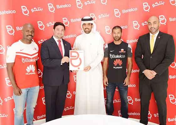 Football: Bahrain: Batelco backs Gunners