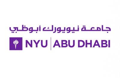 Middle East Business: ADGM, NYU Abu Dhabi to develop FinTech