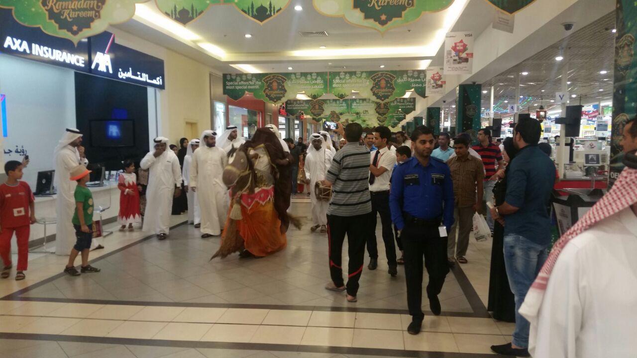 Bahrain news lulu s gargaoun treat for children for Online stores like lulus