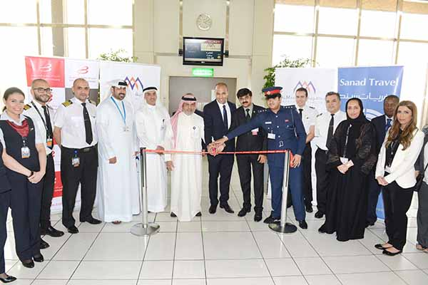 Egypt airline makes debut in Bahrain