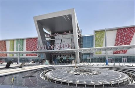 Mall of Qatar moves towards grand opening in Oct
