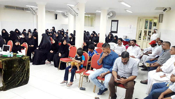 Bahrain News: Labour camps fear in new school row