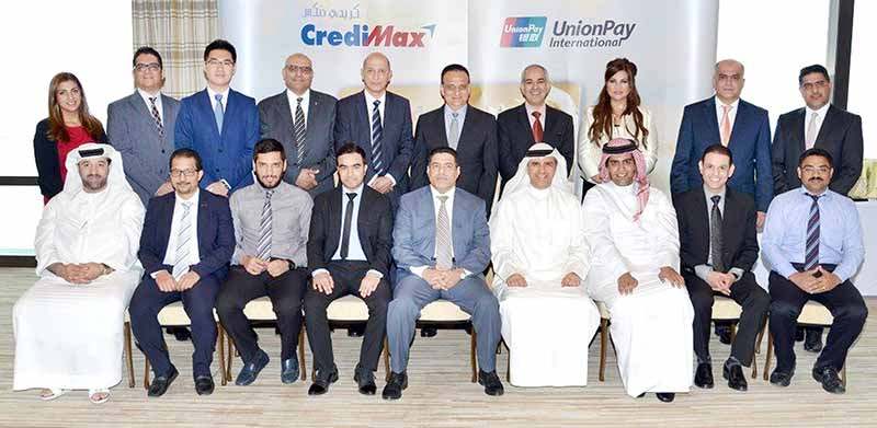 CrediMax inks partnership deal with UnionPay