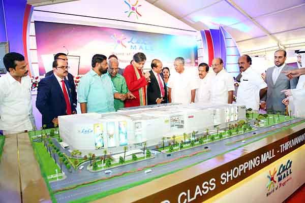 LuLu develops second mall in Kerala capital