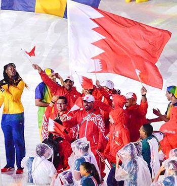 Bahrain top-ranked Arab nation in Rio