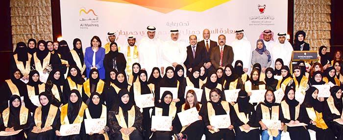Minister honours 109 graduates