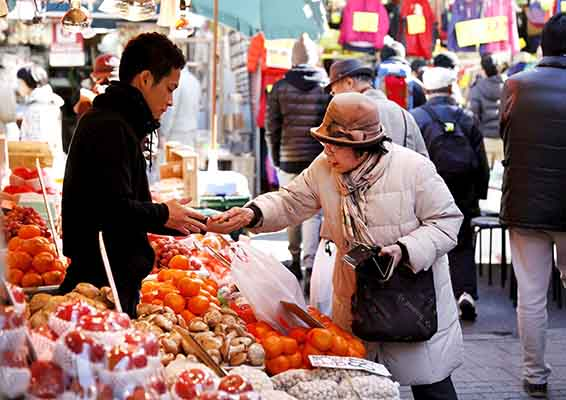 Japan's core inflation falls