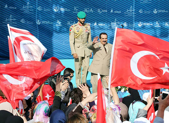 King hails Arab ties