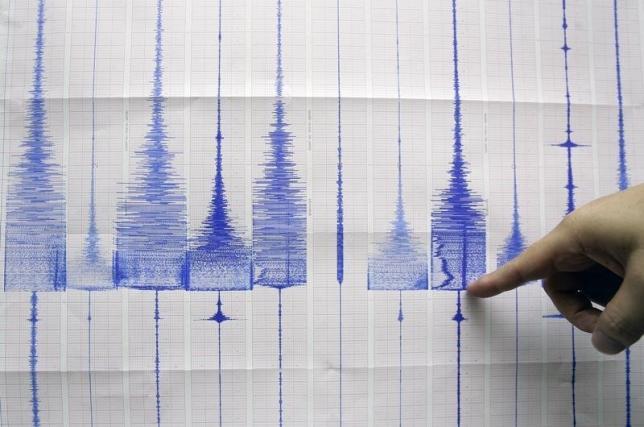 India: Earthquake of 4.6 intensity hits Himachal Pradesh
