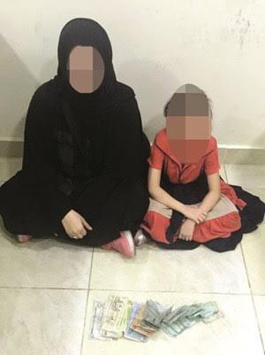 'Beautiful' Jordanian woman caught begging in street