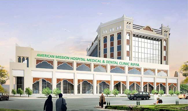 Bahrain News: AMH to open new clinics