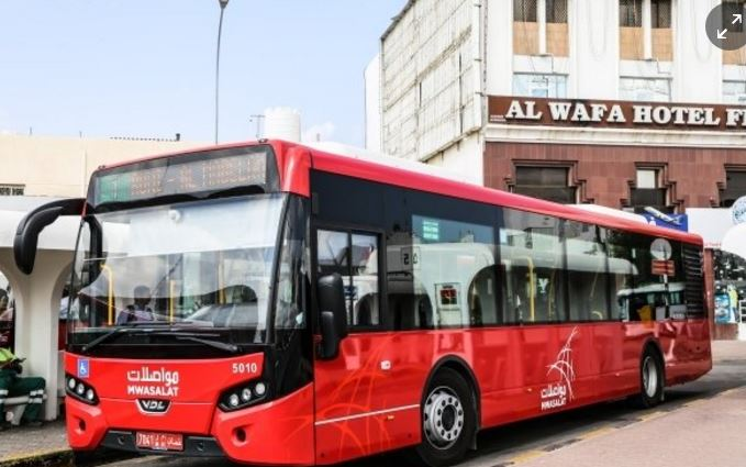 Mwasalat to introduce online ticketing for buses