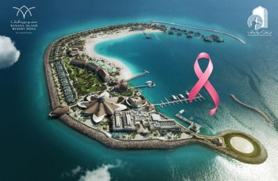 Banana Island Resort Doha to host Breast Cancer awarness event