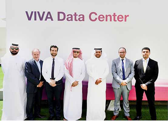 VIVA launches Business Data Centre
