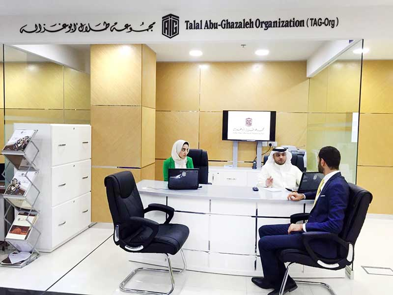 Talal-Org opens branch in BFH