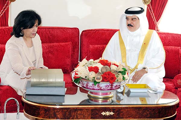 Bahrain 'proud of its heritage'
