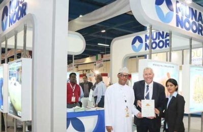 Muna Noor to showcase latest products at Oman event