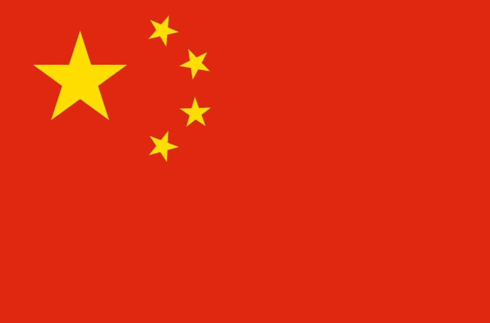 World News Formerly High Flying Chinese Officials