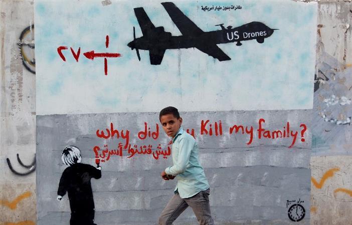 Drone strike kills two Qaeda suspects in Yemen