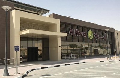Al Meera set to expand with 5 new stores in Qatar