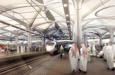 ALJ Land plans $1.9bn investment in Saudi Arabia