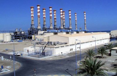 Japanese group, Acwa eye $272m Oman utility projects