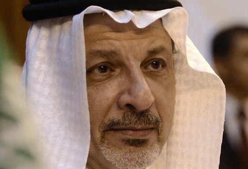 Saudi Ambassador to Egypt returns to Riyadh
