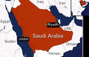 Saudi man executed for murder