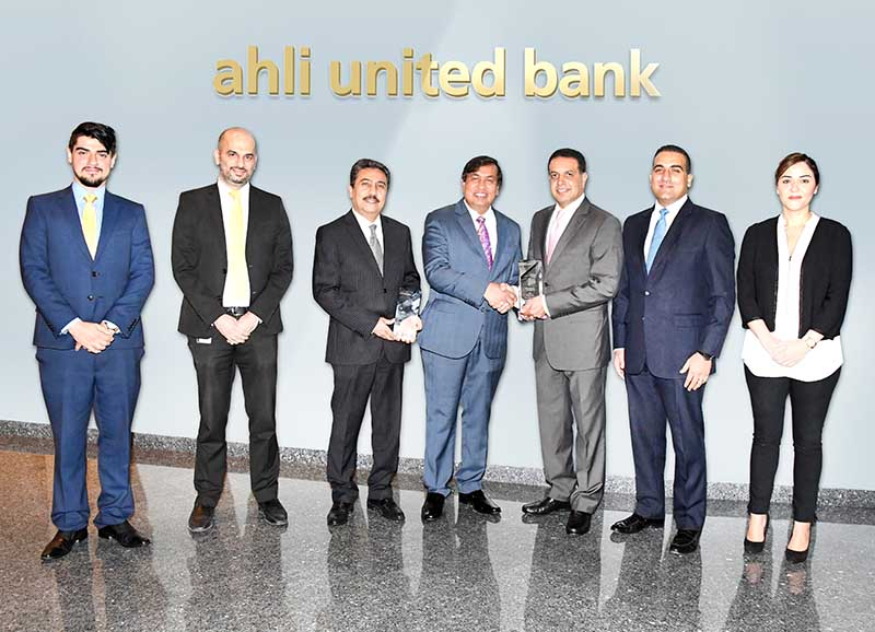 AUB wins quality recognition award