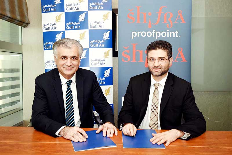 Gulf Air signs deal with Shifra for email security
