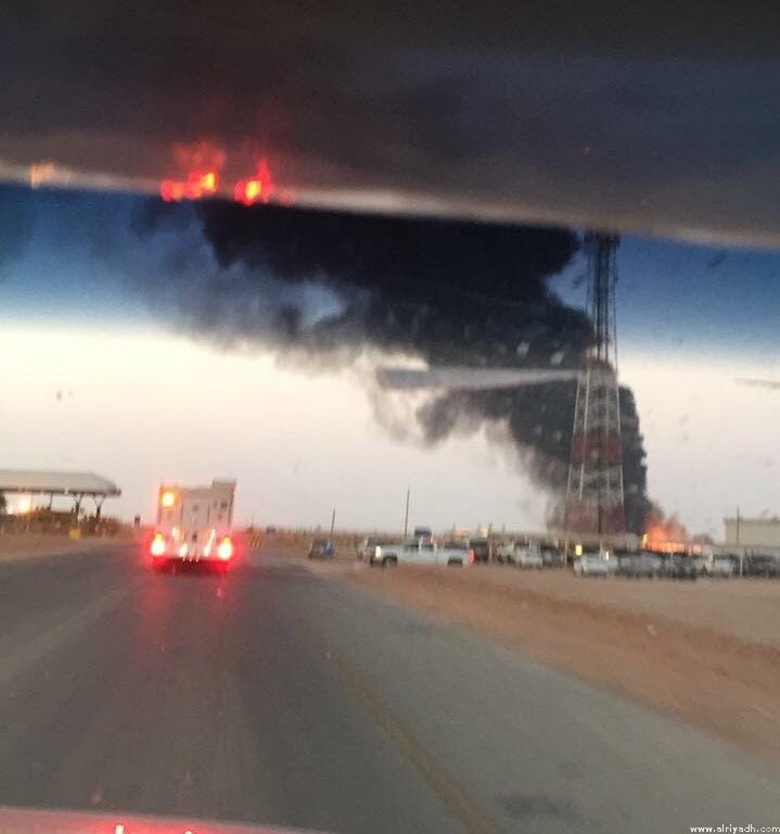 Fire breaks out at Aramco processing facility, no casualties reported