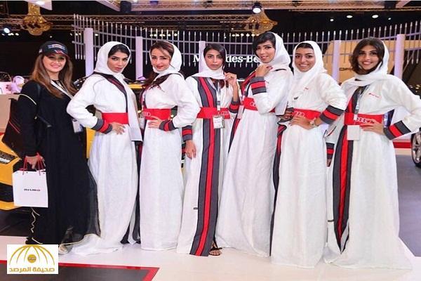 Organiser of  Jeddah International Luxury Motor Show arrested