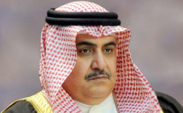 Bahrain Foreign Minister takes part in high-level meeting on Mosul