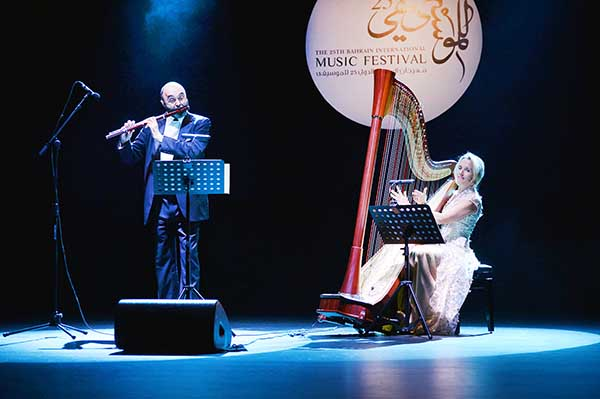 Bahrain International Music Festival