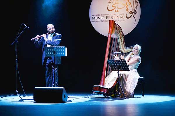 Bahrain International Music Festival