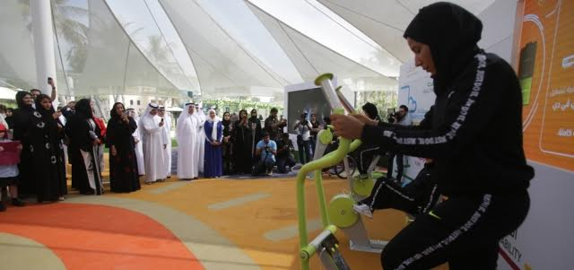 Dubai launches first 'Happiness Park'