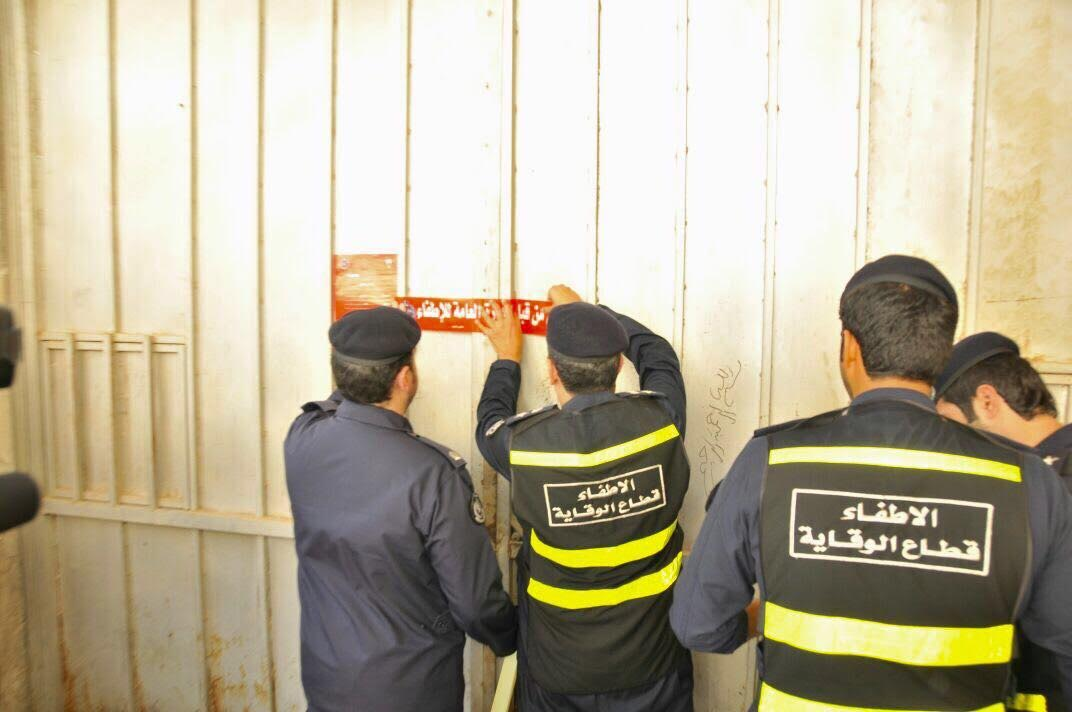 Four warehouses shutdown over serious safety violations